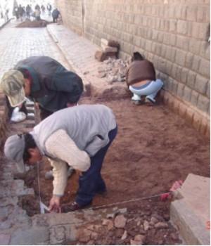 Excavación Sunturwasi