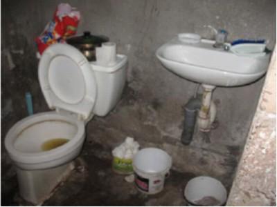 Servicios Higienicos Antes