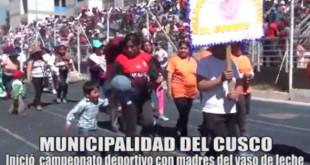 Informe 14 de Agosto - Municipalidad Provincial del Cusco